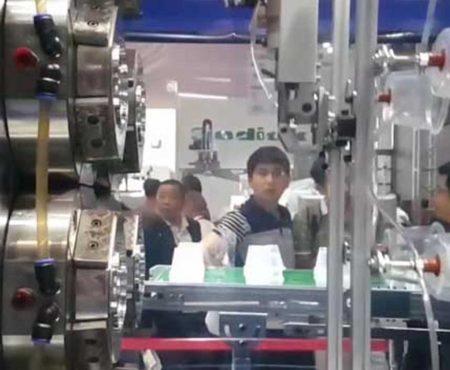 Kap Üretimi 6 Göz